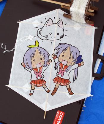 Komintou20110505