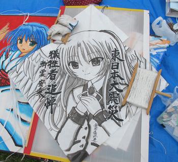 Tenshichanmajitenshi20110505