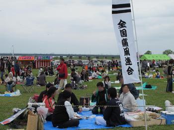 Zenkokuitatakorengo20110505