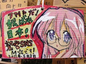 Miyuki046