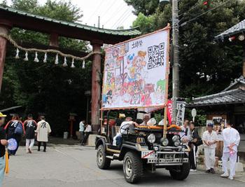 Jeep20110904