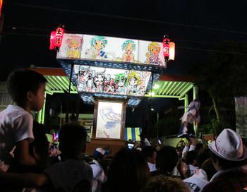 Mikoshimamada20110904