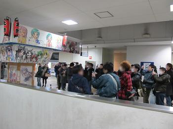 Mikoshisatuei20111231