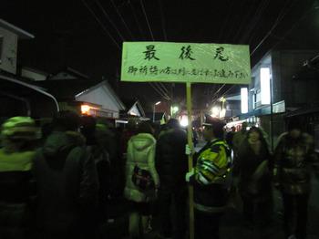 Saikoubi20111231