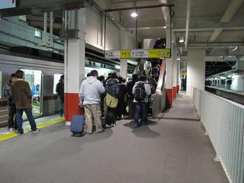 Washimiyaplatform20111231