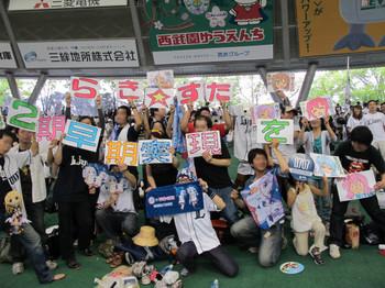Luckystar2kisoukijitugenwo20120624