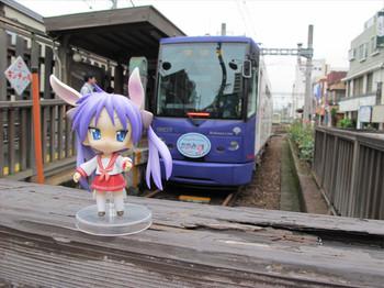 Kagamin20120721minowa