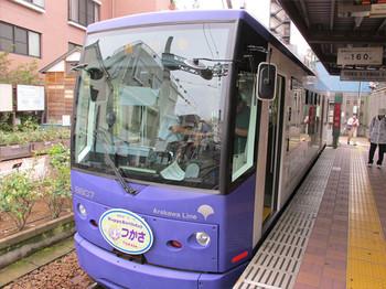 Tsukasaside20120721